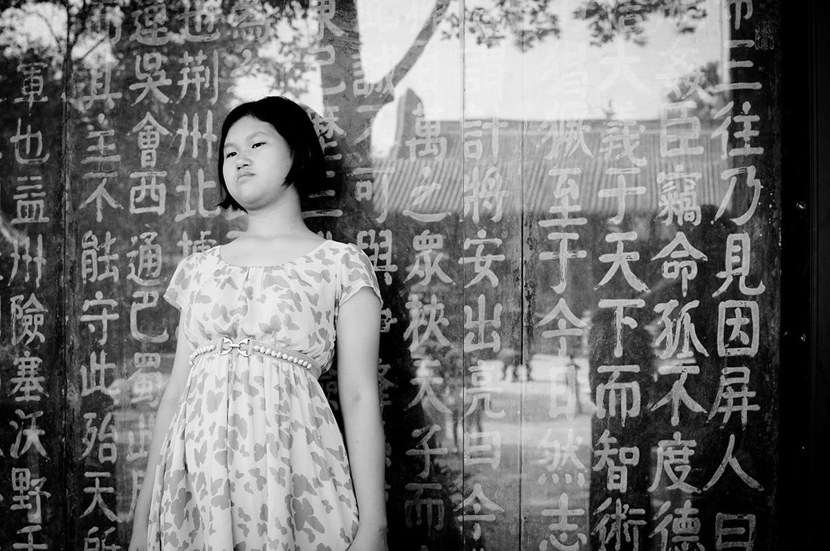 Meisje in park Chengdu